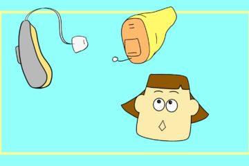 ミラ子と補聴器